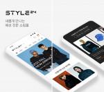 패션 전문 쇼핑몰 '스타일24'