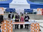 장안대학교가 2021학년도 2학기 개강맞이 이벤트를 실시했다