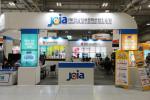 전남정보문화산업진흥원은 2021 광주 ACE Fair에서 공동관 운영을 통해 지역 콘텐츠 기업의 시장 판로 개척을 위한 다양한 홍보활동을 지원했다