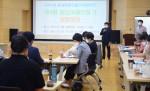 충남마을만들기지원센터는 24일 '제4회 충남마을만들기 대화마당'을 금산군 진산면에 소재한 진산애행복누리센터에서 개최했다