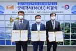 왼쪽부터 김포제일공업고등학교 노진섭 교장, 정하영 김포시장, 에스비비테크 류재완 대표이사