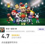 올인원 스포츠 중국 유저 평점
