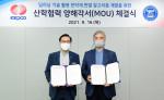 왼쪽부터 김태용 한전 디지털변환처장과 조명래 동신대 한의과대학장이 체결식에서 기념 촬영을 하고 있다