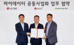 왼쪽부터 LG CNS 김은생 부사장, GC녹십자헬스케어 안효조 대표이사, LG유플러스 박종욱 전무가 협약식에서 기념 촬영을 하고 있다