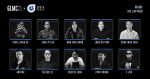 GLMC21 x IMSTA Festa Seoul 2021가 온라인으로 개최된다