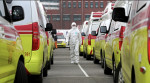 에코플레지 오라백이 탑재된 119 구급차