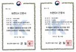 아미코스메틱이 브랜드K 1기 선정 기업으로서 추가 제품 인증을 획득했다