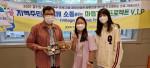 광정동청소년문화의집 공모 사업에 참여한 청소년들이 꽃과 음식을 지역주민에게 전달했다
