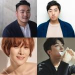 윗줄 왼쪽부터 2021 파주북소리 출연진 박상영, 구현우, 적재, 거미