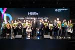 제3회 코리아+스웨덴 영 디자인 어워드 시상식에서 다니엘 볼벤 주한스웨덴신임대사, 윤상흠 한국디자인진흥원장, 프레드릭 요한슨 이케아 코리아 대표 및 수상자 3인, 입상자, 심사위원