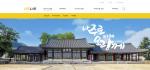 다온플레이스 주식회사가 개발한 나주시 문화·관광·예술 소셜 랭킹 서비스 '나주 라이브'