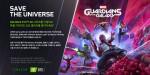 마블의 가디언즈 오브 갤럭시 게임 번들 프로모션