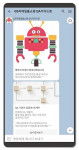 GS샵이 오픈한 카카오톡 기반의 품질 정보 서비스 'QA가이드봇(큐봇)'