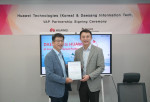 대상정보기술이 한국화웨이(CEO 손루원)와 VAP 협약을 체결했다