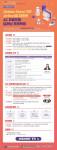 한국컴퓨팅산업협회 'Jetson Nano 기반 Jetbot을 활용한 AI 자율주행 딥러닝 프로젝트' 안내 포스터