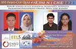 인도네시아 반둥 공과대학교 생명과학기술학부, NCRM NICHE 2021의 제16회 후지오컵 퀴즈 우승