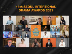 16th Seoul International Drama Awards 2021 Ends Successfully