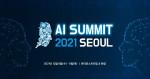 AI SUMMIT 2021 SEOUL