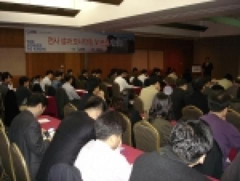 SAS코리아는 8일 코엑스인터콘티넨탈호텔에서 제조부문 IT 담당자100여명이 참석 한 가운데 자사의 엔터프라이즈 인텔리전트 플랫폼(EIP)인 SAS9기반의 제조산업의  품질관리, ...