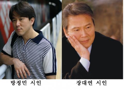 2008년 월간 시사문단 제 6회 시사문단 문학상 수상자 발표