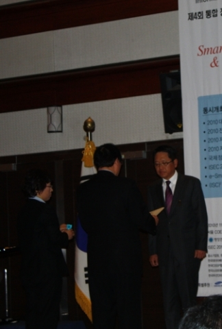 이글루시큐리티 이득춘 대표, '2010년 대한민국 사이버안전대상'서 산업포장 수상