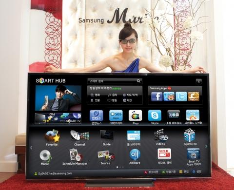 삼성전자, 세계 최대 75인치 프리미엄 스마트TV 출시