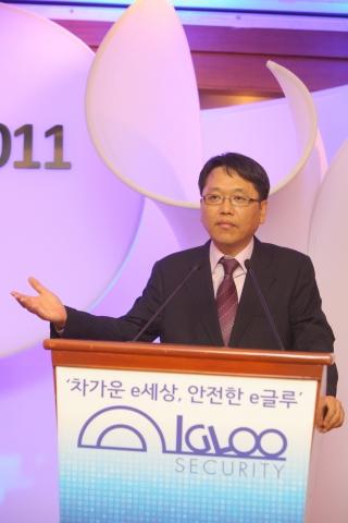 이글루시큐리티, 유저컨퍼런스 'ISUC 2011' 통해 신제품 및 서비스 발표