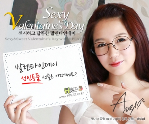 국내 대표 성인용품 쇼핑몰 '에이치플레이'(www.Hplay.co.kr)에서 7일 이른바 연인들의 명절로 불리는 발렌타인데이(2월 14일)를 1주일 남기고 남녀별 성인용품 인기판매...
