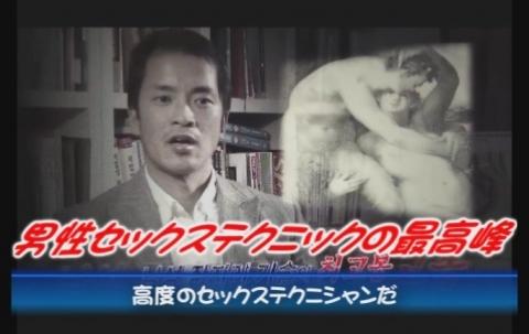 일본에서 최근 이영기 소장에 대한 관심이 대단하다. 이영기 소장은 최근 이웃나라 일본 진출을 위해 일본 언론사와 접촉 중으로, 현재 이영기 소장 방송 출연 프로그램의 일본어 자막작...