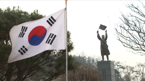 아리랑TV, 한국의 쟌다르크, 유관순 - 3월 1일 방송