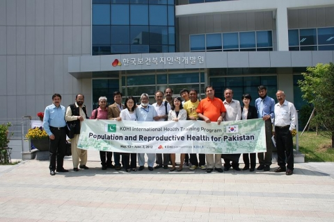 KOHI successfully concluded 'Population and Reproductive Health for Pakistan' Program With KOICA