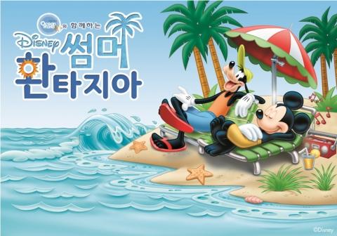 월트디즈니컴패니코리아(대표 루크강)는 오는 16일(토)부터 8월 31일(금)까지 대명 비발디파크 오션월드에서 <오션월드와 함께 하는 디즈니 썸머 환타지아> (이하 '디즈...