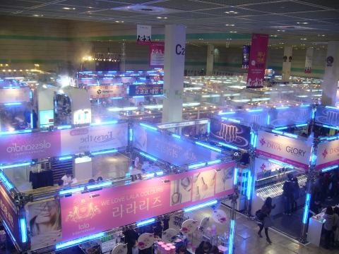 2011 국제 뷰티엑스포 전경