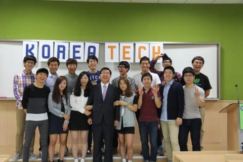 한국기술교육대학교 립덥1