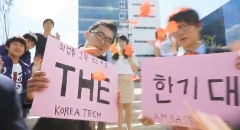 한국기술교육대학교 립덥2