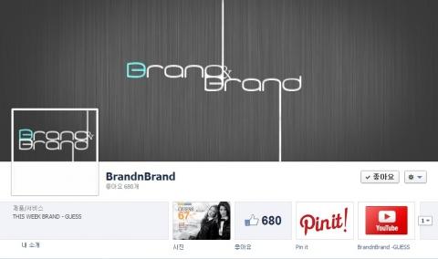 BrandnBradn 페이스북 페이지