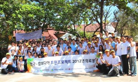 캄보디아를 찾은 대한당뇨병학회 의료봉사팀이 현지 봉사자들과 함께 포즈를 취했다