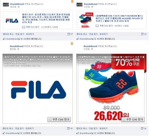 페이스북이 타겟팅 기능과 효과 측정이 가능한 페이스북 쿠폰이 한국에 정식 서비스한지 약 4개월만에 새로운 모습으로 변화한 모습이 포착되어 페이스북 유저들의 시선을 끌고있다.