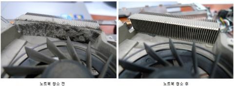노트북 외관을 깨끗이 닦아내도 내부에 있는 먼지를 털어내지 못하면 발열을 감소시킬 수 없다. 노트북 내부에서 열을 배출하는 환풍구에 가장 먼지가 쌓이기 쉽다. 사진은 노트북 청소 ...