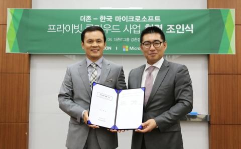 더존비즈온과 한국마이크로소프트가 프라이빗 클라우드 사업을 위한 협력관계를 강화하기로 한 가운데, 더존비즈온 이중현 부사장(사진 왼쪽)과 한국마이크로소프트 임우성 전무가 양해각서를 ...