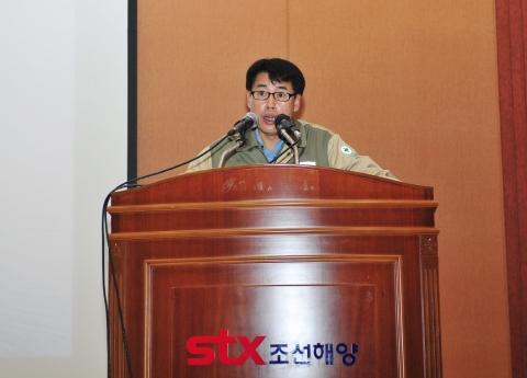 2일 오전 STX조선해양 진해조선소 강당에서 신임 유정형 대표이사의 취임식이 열렸다.