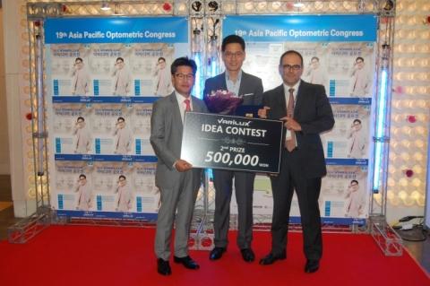 에실로코리아는 제24회 안경사의 날이기도 한 지난 2일 제19회 아시아·태평양 옵토메트리 국제학술대회가 열리는 여의도 63빌딩에서 제5회 바리락스 아이디어 공모전 시상식을 개최했다...