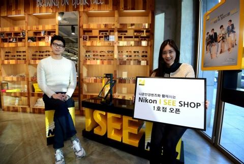 니콘안경렌즈와 아이리치(압구정점)안경원은 니콘 I SEE SHOP 파트너십을 체결했다.
