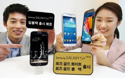 삼성전자가 갤럭시 S4 LTE-A 16GB 모델을 새로운 색상으로 신규 출시하며 프리미엄 라인업을 강화한다. 사진은 서울 삼성동 코엑스 갤럭시존에서 삼성전자 모델이 신제품을 선보이...
