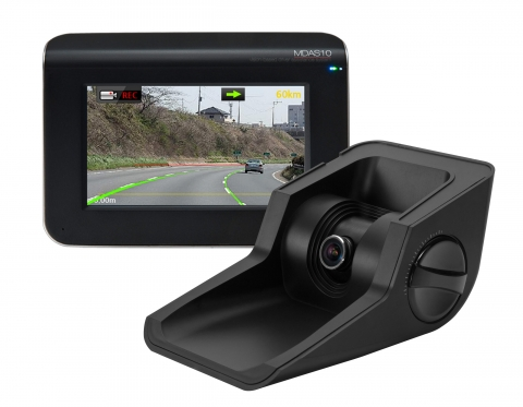 Movon Corporation's  MDAS-10, an image processing camera integrating LDW (Lane Departure Wa...