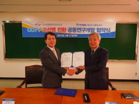 Daemyung Enterprise WEBGATE division now cooperates with Daegu Metropolitan Transit Corporation to i...