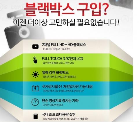 루카스 LK-9500Duo 설명