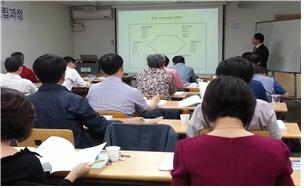 지난해 지역맞춤형일자리 창출사업 교육에서 금융권 퇴직자들이 전문교육을 받고 있다