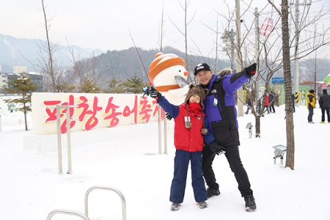 Yeom Kyung Hwan was appointed ambassadors of the Pyeongchang Trout Festival.