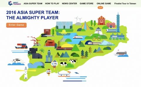 제3회 아시아 슈퍼 팀 캠페인은 게임화 방식으로 진행되며, 최종 우승팀에게는 5만 달러 상당의 대만 투어 패키지가 제공된다
